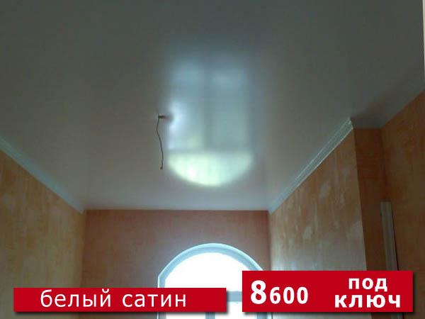 Faux plafond sous hourdis polystyrene villeneuve d 39 ascq service travaux - Faux plafond polystyrene ...